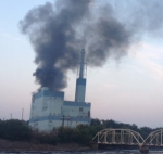 Verso Mill smoke